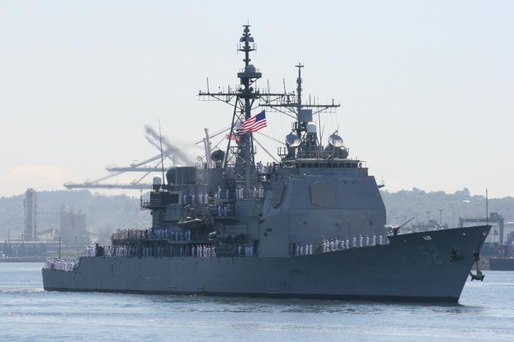 USS Bunker Hill (CG 52)